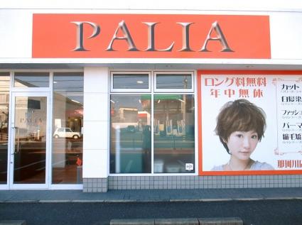 PALIA(パリア) 那珂川店